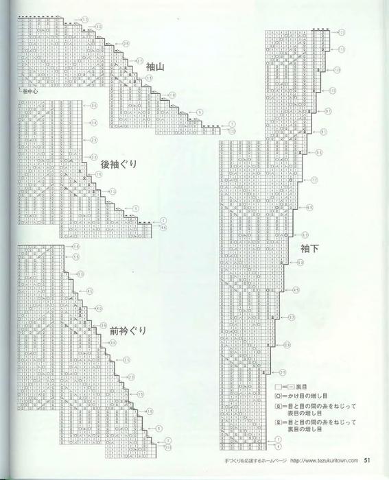 яп8в (567x700, 290Kb)