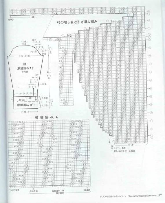 яп16с (570x700, 288Kb)