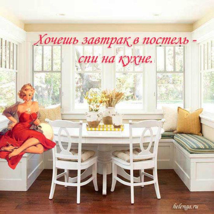 107672823_02La_Katarina (600x700, 111Kb)