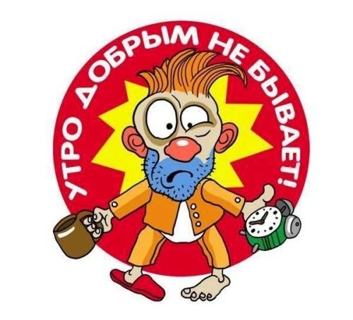 1377200069_www.radionetplus.ru-13 (500x454, 114Kb)
