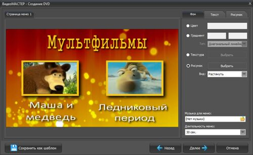 dvd-converter_02 (500x306, 35Kb)