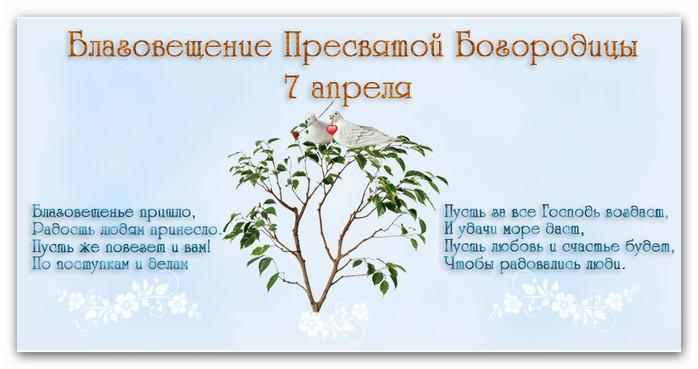 Ashampoo_Snap_2014.04.07_13h01m07s_001_ (700x369, 80Kb)