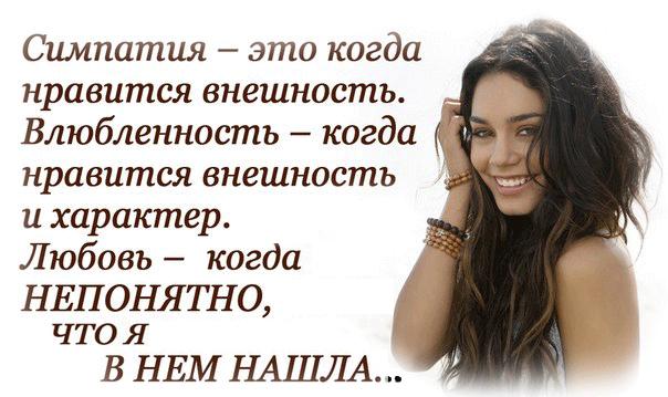 3607663_IhHV8jaHrUQ111 (604x359, 101Kb)