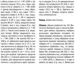 Превью ajur-let-plat3 (497x424, 185Kb)