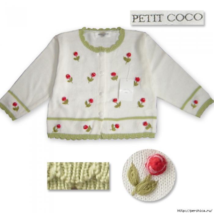 Вышивки на детской вязаной одежде