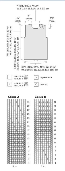 Fiksavimas (269x700, 130Kb)