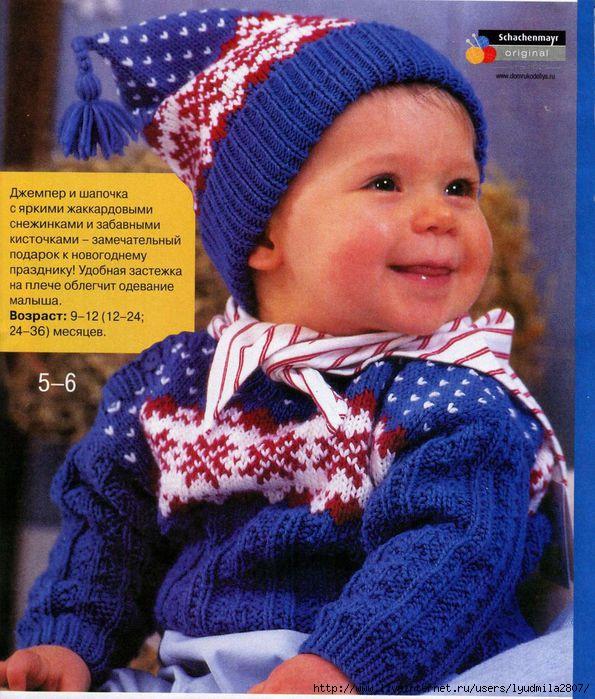 1-5-veselyie-petelki-2013-12.page06 (595x700, 259Kb)