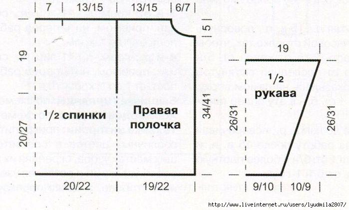 1-19-veselyie-petelki-2013-12.page20 (700x421, 116Kb)