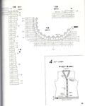 Превью image (560x700, 164Kb)