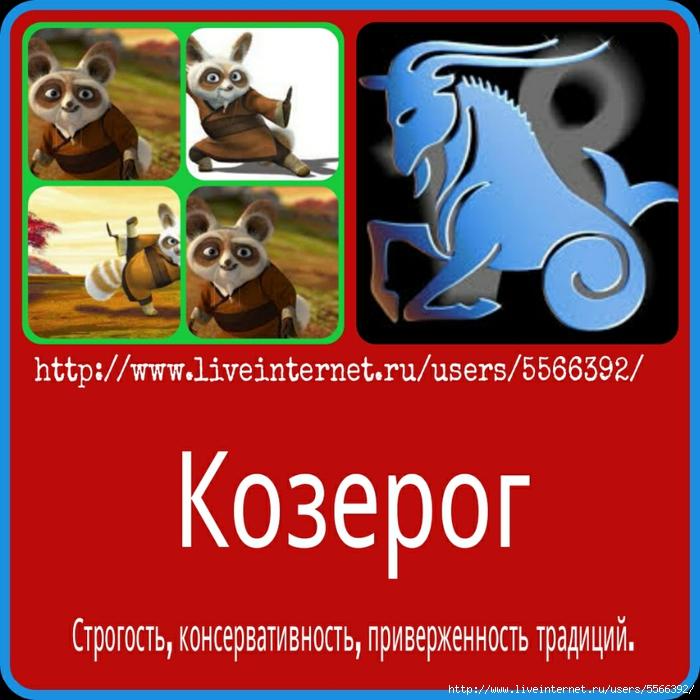 PicsArt_1396788395497 (700x700, 270Kb)