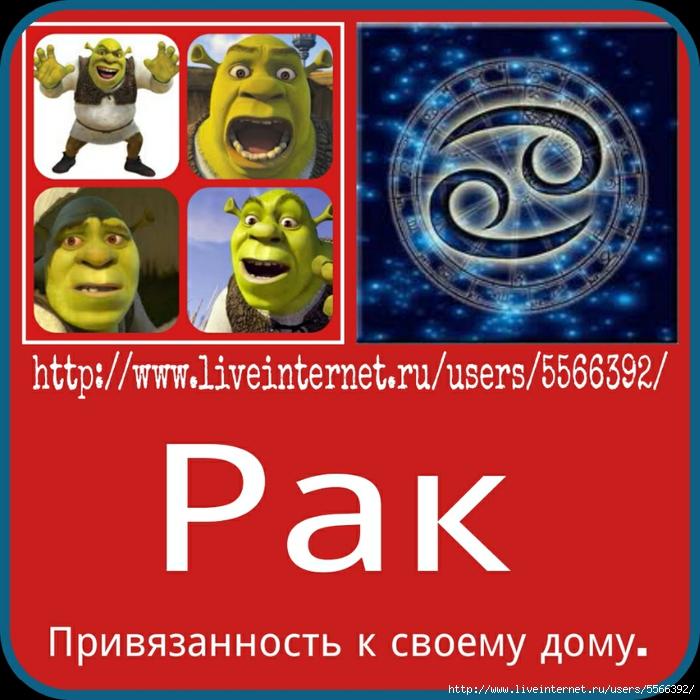 PicsArt_1396883028296 (700x700, 290Kb)
