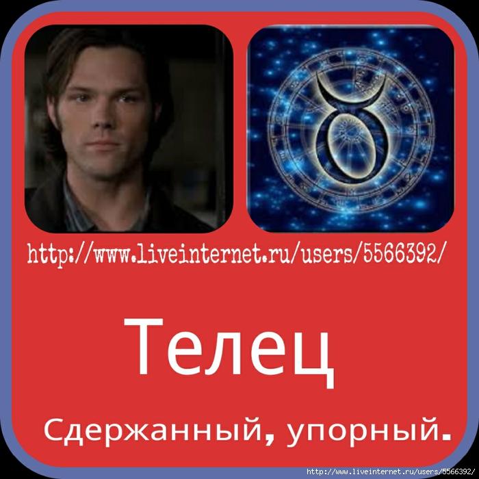 PicsArt_1396282904371 (700x700, 233Kb)