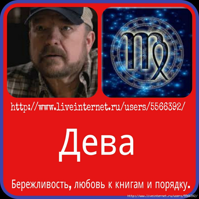 PicsArt_1396535955696 (700x700, 255Kb)