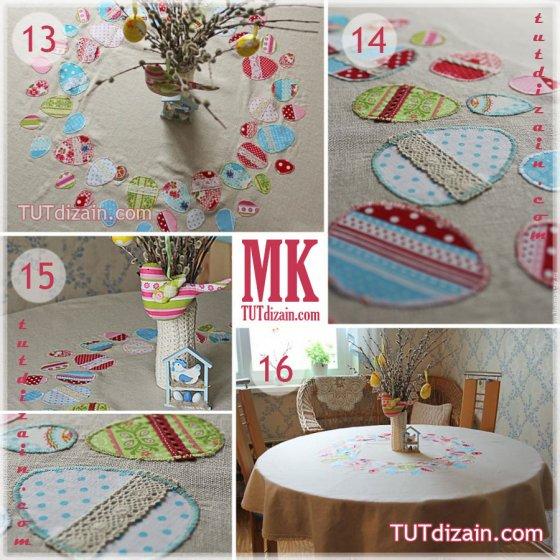 1396541077_tutdizain.com_5552 (560x560, 85Kb)
