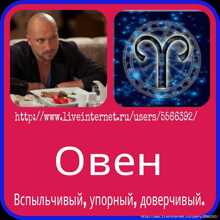 PicsArt_1396529145064 (700x700, 250Kb)