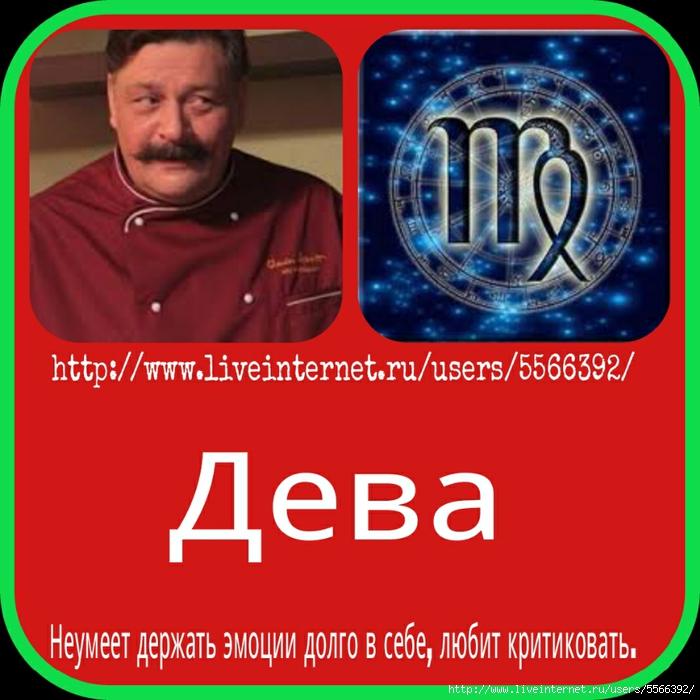 PicsArt_1396446603737 (700x700, 259Kb)