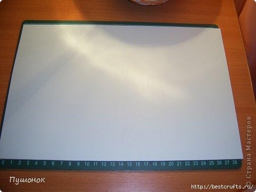 Открытка-куртка своими руками (3) (520x390, 67Kb)