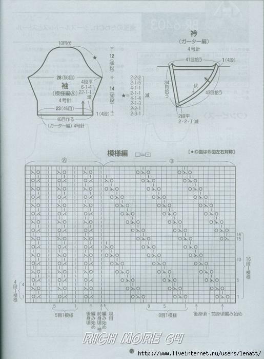 RM64_31 (515x700, 250Kb)