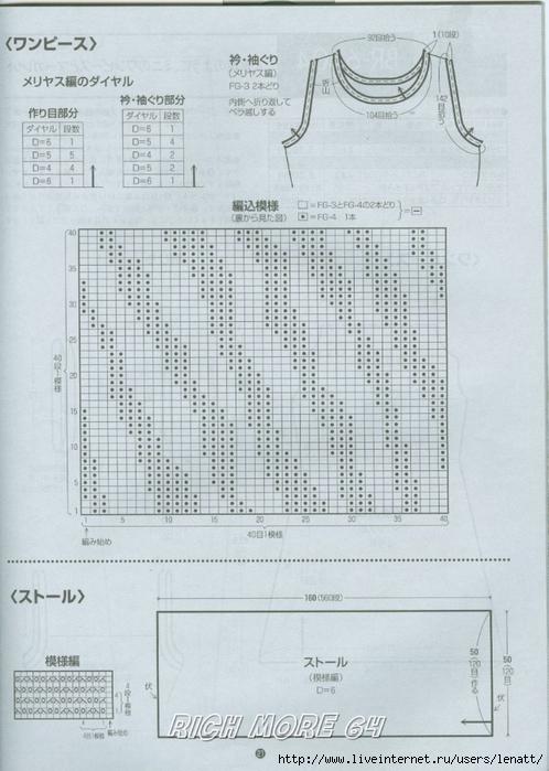 RM64_33 (498x700, 248Kb)