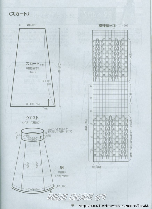 RM64_39 (510x700, 224Kb)