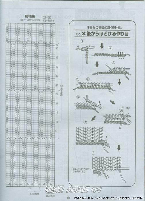 RM64_45 (504x700, 256Kb)