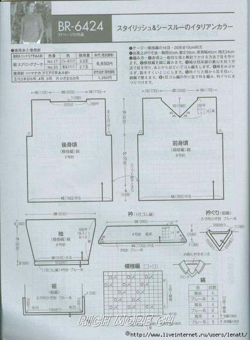 RM64_62 (514x700, 250Kb)
