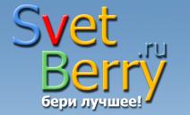 3925311_svet (212x129, 19Kb)