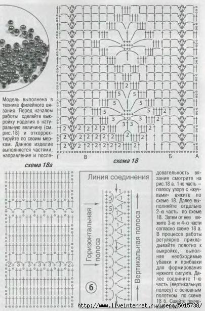 plat-ser3 (405x615, 207Kb)
