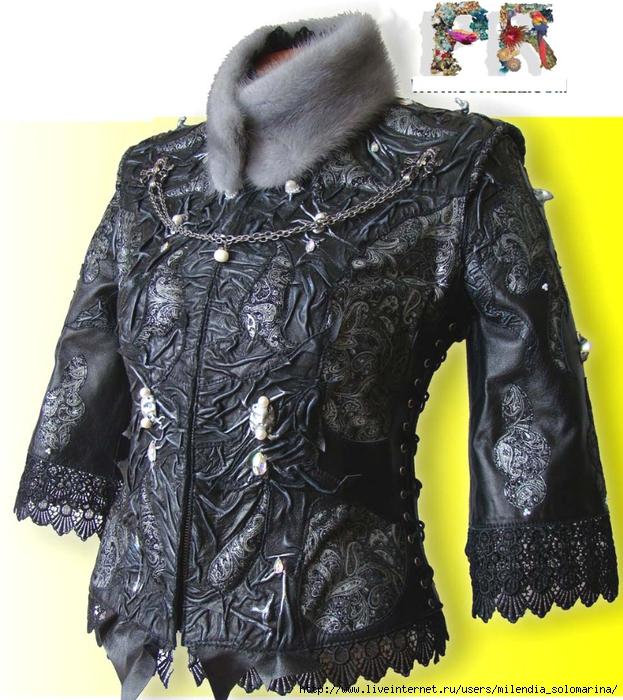 Чем украсить кожаную куртку своими руками