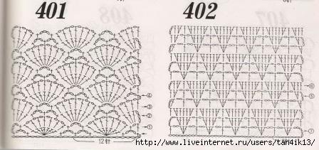 e2c71f5a8c43 (448x211, 76Kb)