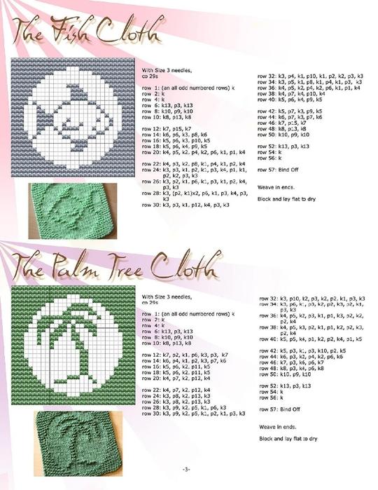 Однотонные схемы для вязания 560