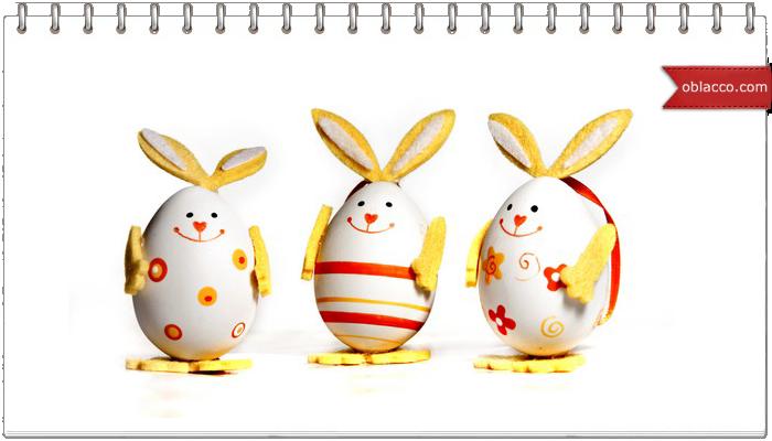 Как правильно красить яйца/3518263_pasha (700x400, 195Kb)