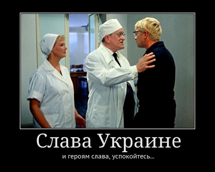 http://img1.liveinternet.ru/images/attach/c/10/112/222/112222641_large_1827016_spizdilsampesochnicapolitotaykraina1116072.jpg