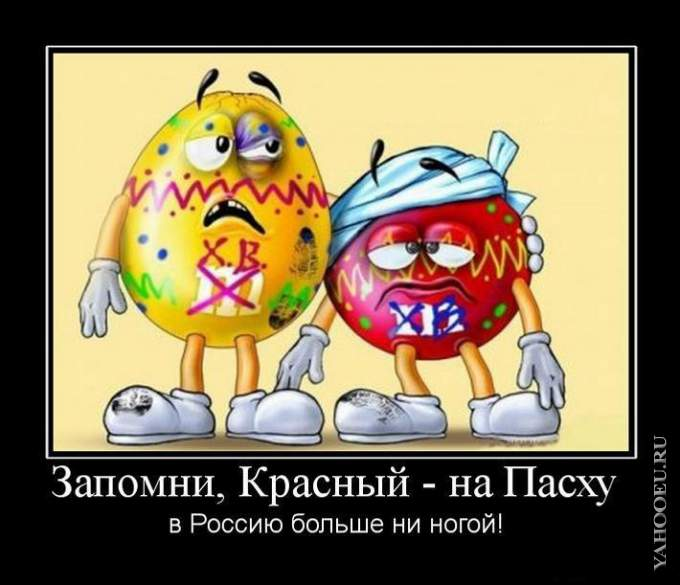3006307_krasnii (680x585, 46Kb)