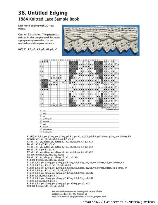 11 (540x700, 207Kb)