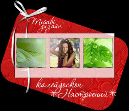 3815384_Bez_ligmpn (430x369, 246Kb)
