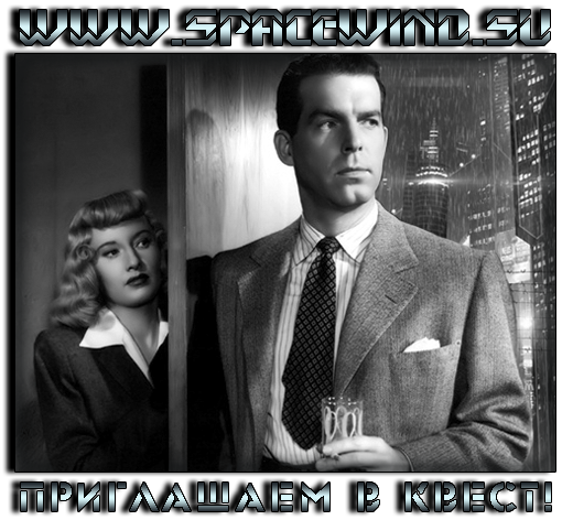 http://img1.liveinternet.ru/images/attach/c/10/112/248/112248559_akela_qwest2.png