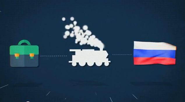 СБУ вирішила видворити з України журналіста РФ Петрашевича