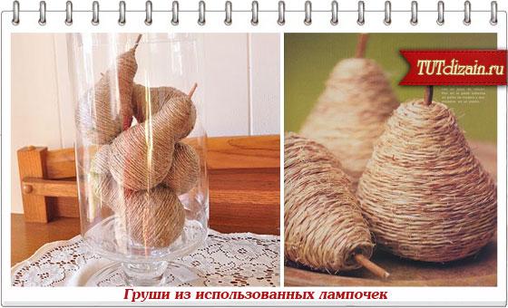 1348732707_tutdizain.ru_1500 (560x340, 61Kb)