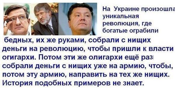 В России могут запретить Gmail и Skype, - СМИ - Цензор.НЕТ 8646
