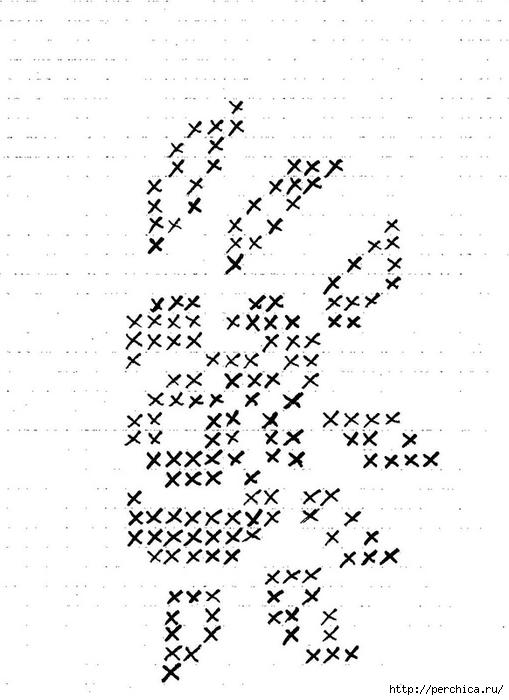 0_bfe5b_ee791d17_XL (509x700, 160Kb)