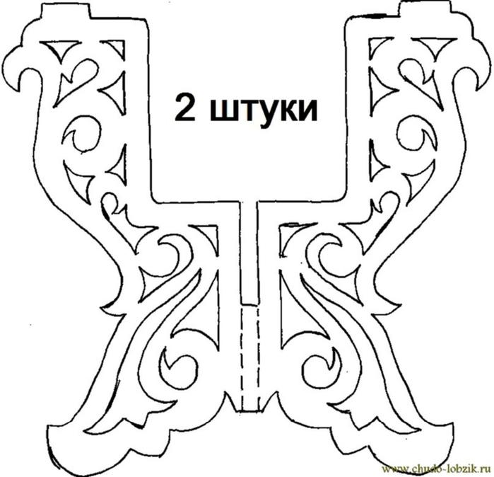 107539011_large_Vypilivaniye_Chertezh_podelki_podstavka_pod_tsvetok_1 (700x674, 146Kb)