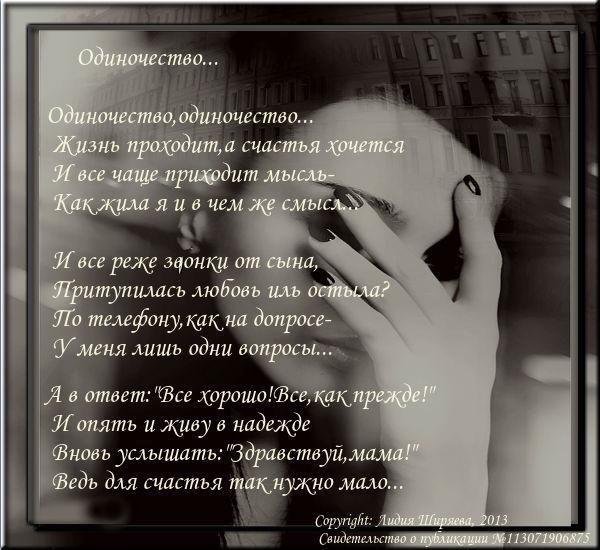 4847361_otkrodinochestvo (600x550, 68Kb)