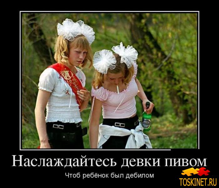 1341248358_1340108344_demotivatory_16 (700x601, 268Kb)