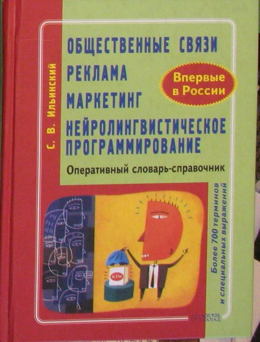 http://img1.liveinternet.ru/images/attach/c/10/112/297/112297081_Import_22_yanvarya_002__5___kopiya.JPG
