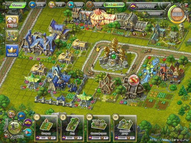 kingdoms-heyday-screenshot2 (640x480, 338Kb)