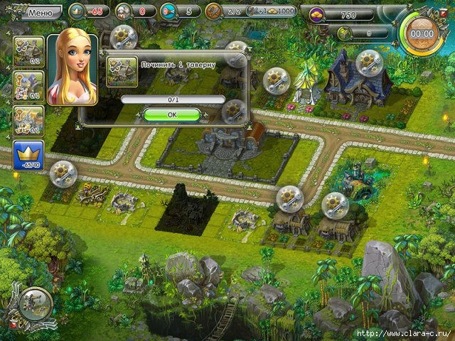kingdoms-heyday-screenshot3 (640x480, 299Kb)