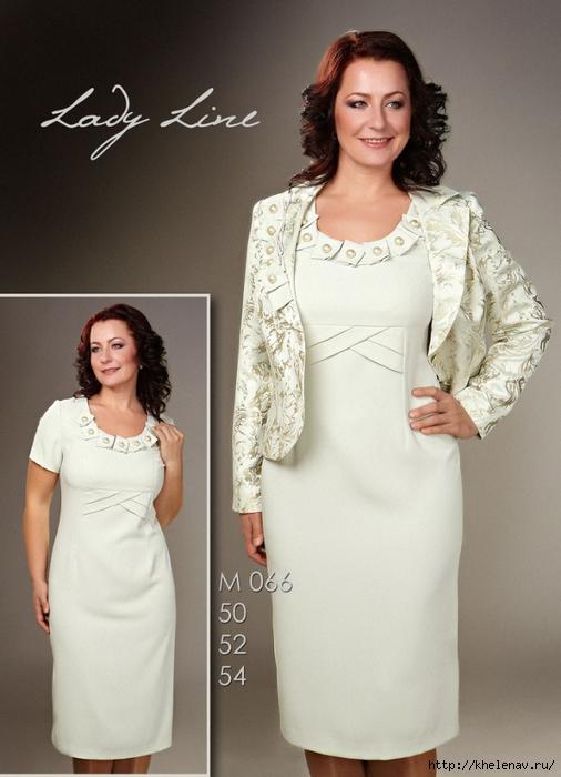 платья для подруги невесты фото
