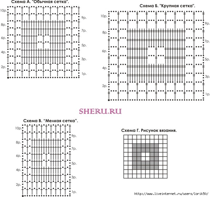 vjazanie-krjuchkom-setki-filejnogo-vjazanija (700x658, 256Kb)