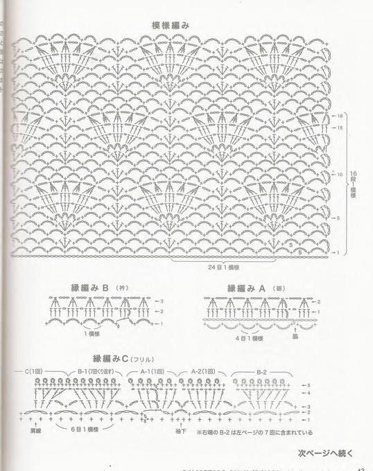 9 (538x680, 246Kb)